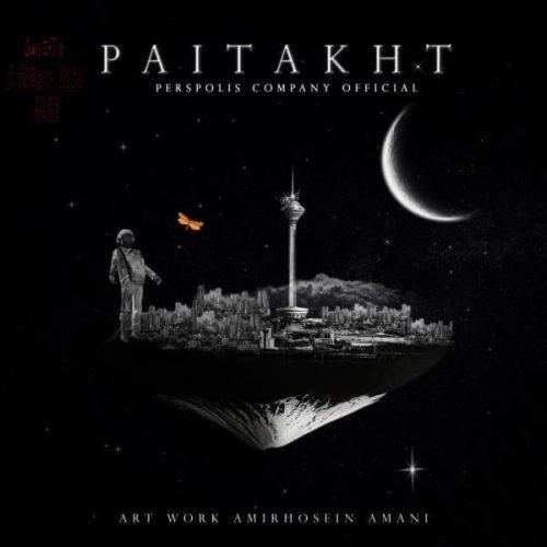 دانلود آلبوم جدید کمپانی پرسپولیس پایتخت