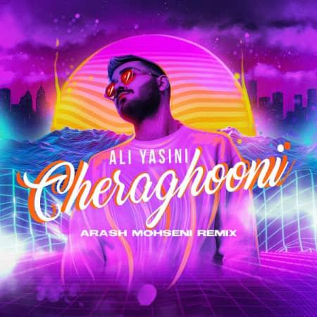 دانلود آهنگ جدید علی یاسینی چراغونی (ریمیکس آرش محسنی)