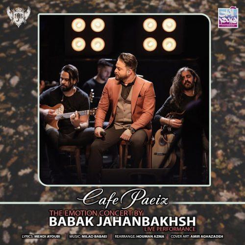 دانلود آهنگ جدید بابک جهانبخش کافه پاییز (اجرای زنده)