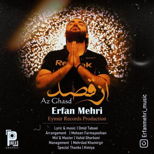 دانلود آهنگ جدید عرفان مهری از قصد