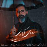دانلود آهنگ حسین سعیدی پور به نام رویای تکراری