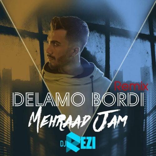 دانلود آهنگ جدید مهراد جم دلمو بردی (دیجی رضی ریمیکس)