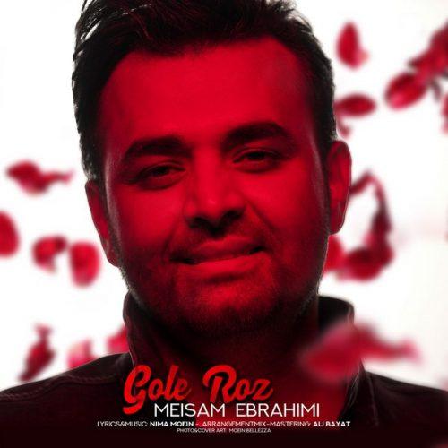 دانلود آهنگ جدید میثم ابراهیمی گل رز