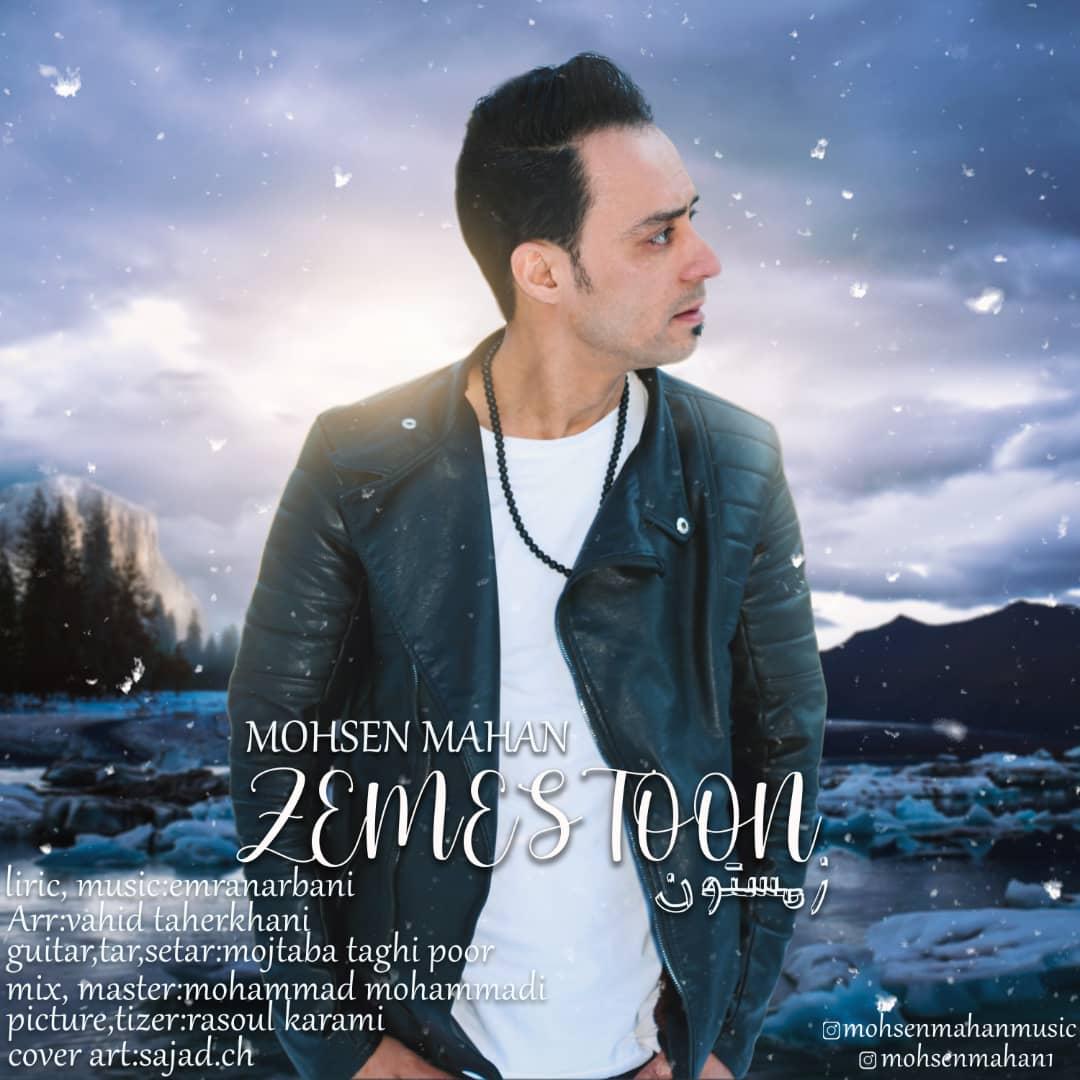 Mohsen Mahan – Zemestoon