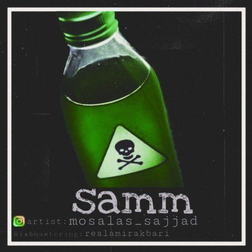 دانلود آهنگ جدید مثلث (سجاد) سم