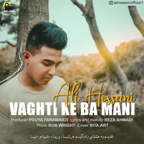 دانلود آهنگ جدید علی حسینی وقتی که با منی