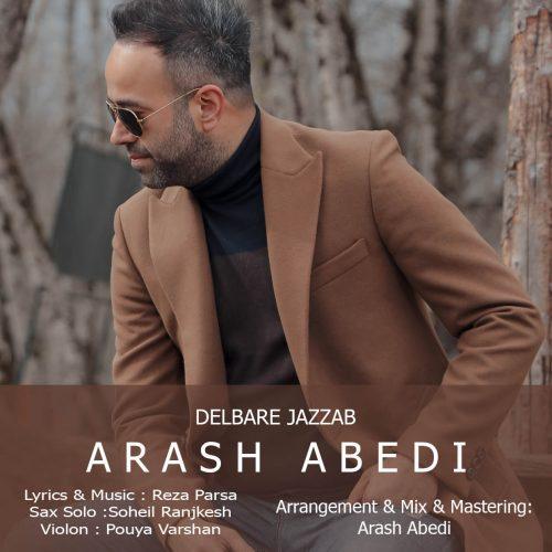 دانلود آهنگ جدید آرش عابدی دلبر جذاب