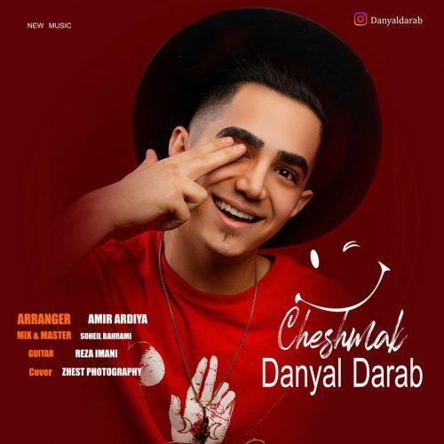 دانلود آهنگ جدید دانیال داراب چشمک