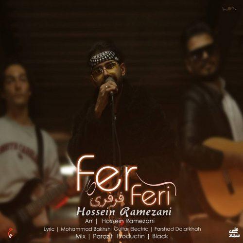 دانلود آهنگ جدید حسین رمضانی فرفری