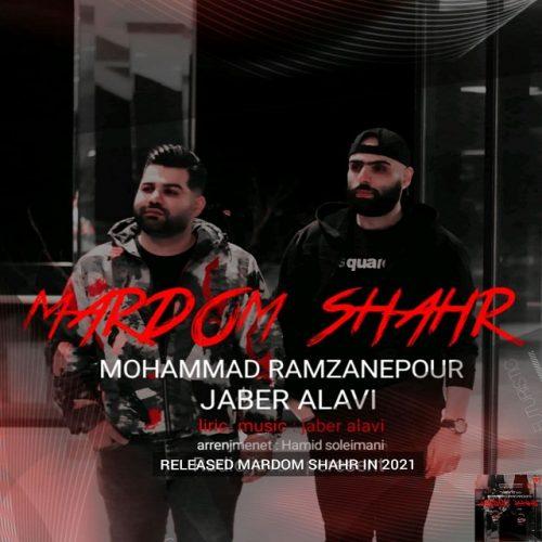دانلود آهنگ جدید محمد رمضانپور و جابر علوی مردم شهر