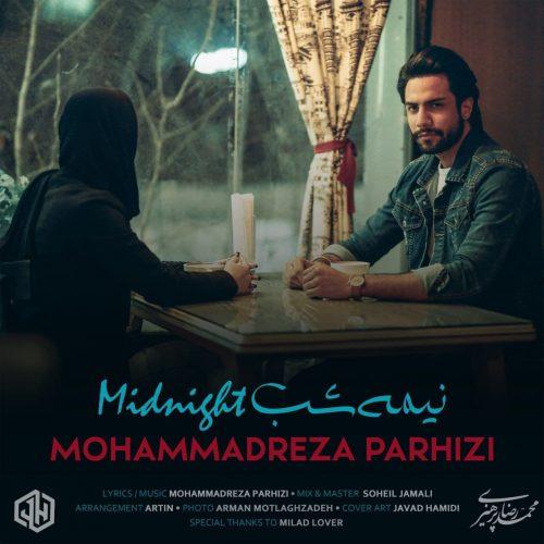 دانلود آهنگ جدید محمدرضا پرهیزی نیمه شب