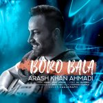 دانلود آهنگ آرش خان احمدی به نام برو بالا