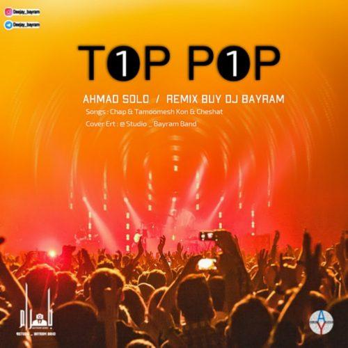 دانلود آهنگ جدید دی جی بایرام تاپ پاپ 1