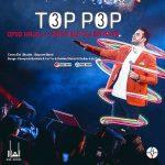 دانلود آهنگ دی جی بایرام به نام تاپ پاپ 3