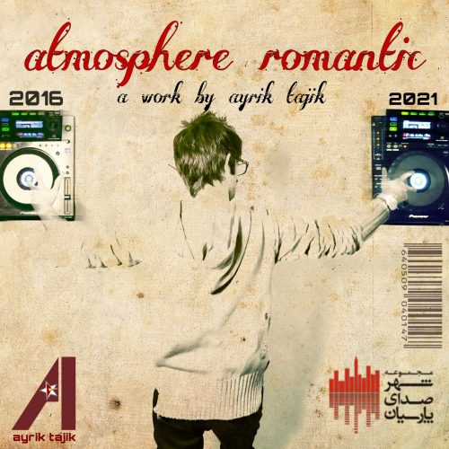 دانلود آلبوم جدید آیریک تاجیک اتمسفر رمانتیک
