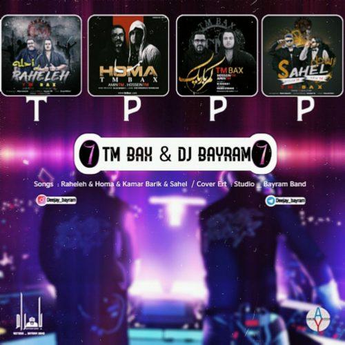 دانلود آهنگ جدید دی جی بایرام تاپ پاپ 7