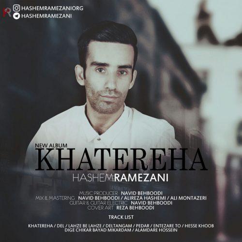 دانلود آلبوم جدید هاشم رمضانی خاطره ها