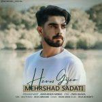 دانلود آهنگ مهرشاد ساداتی به نام هنوز گیجم