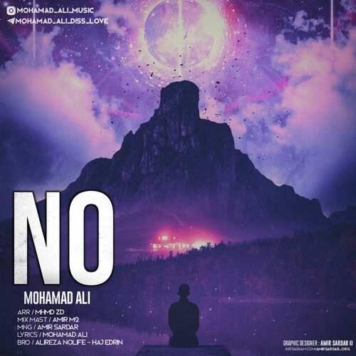 دانلود آهنگ جدید محمد علی نه