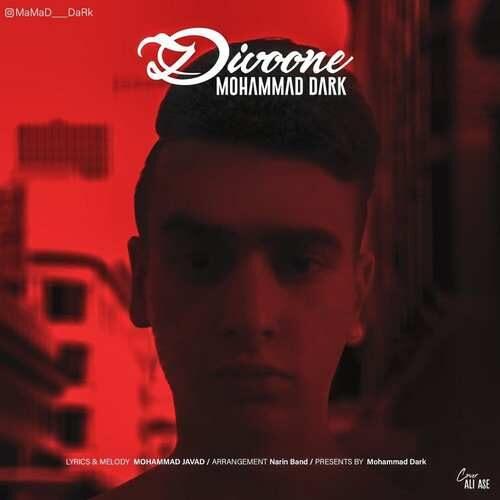 دانلود آهنگ جدید محمد دارک دیوونه