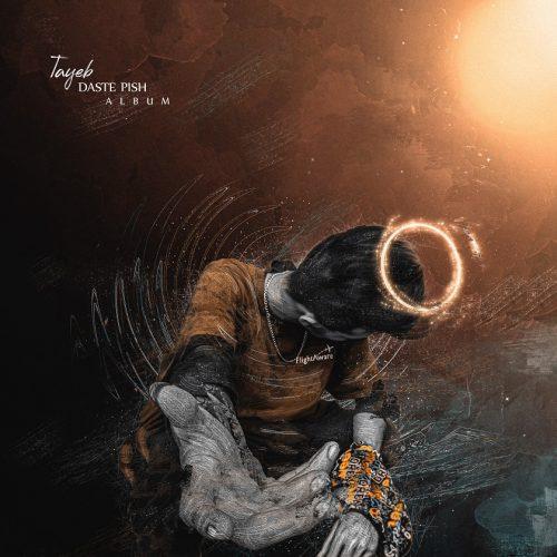 دانلود آلبوم جدید طیب دست پیش