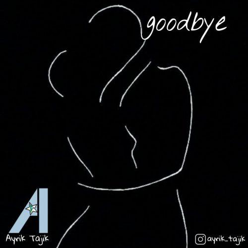 دانلود آهنگ جدید آیریک تاجیک و نیما,علی خداحافظ