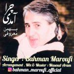 دانلود آهنگ بهمن معروفی به نام چرا آمدی