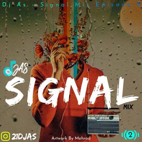 دانلود آهنگ جدید دیجی آس پادکست سیگنال میکس 2