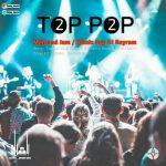 دانلود آهنگ دی جی بایرام به نام تاپ پاپ 2