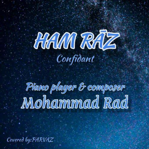 دانلود آهنگ جدید محمد راد همراز (بی کلام)