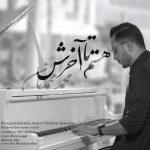 دانلود آهنگ محمد محمدیان به نام هستم تا آخرش