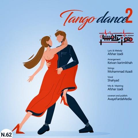 دانلود آهنگ جدید موزیک افشار رقص تانگو 2
