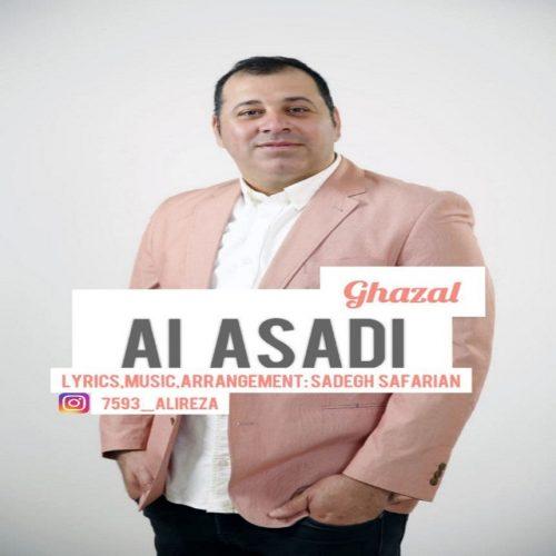 دانلود آهنگ جدید علی اسدی  غزل