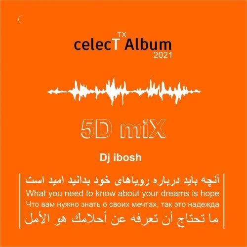 دانلود آلبوم جدید دیجی ایبوش سلکت