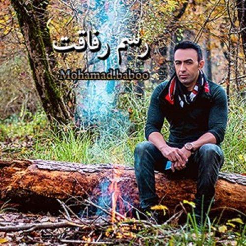 دانلود آهنگ جدید محمد بابو رسم رفاقت
