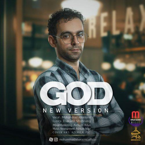 دانلود آهنگ جدید محمد خوارزمی خدا