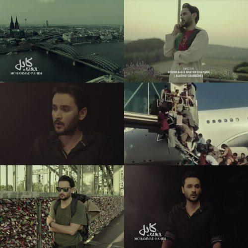 دانلود موزیک ویدیو جدید فهیم کابل