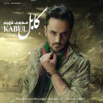 دانلود آهنگ فهیم به نام کابل