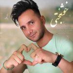 دانلود آهنگ امید منصوری به نام خوشبختی
